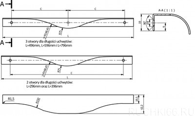 Ручка накладная торцевая L.496 мм